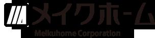 株式会社メイクホーム